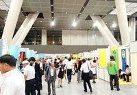 東京と全国の中小企業組合が大集結!普段なかなか接点のない産業を知って、触れて、楽しめる『組合まつり in TOKYO -中小企業の魅力発信!-』開催