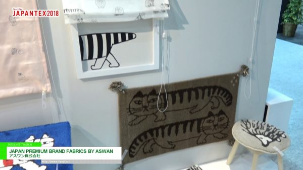 [JAPANTEX2018] JAPAN PREMIUM BRAND FABRICS BY ASWAN – 株式会社アスワン
