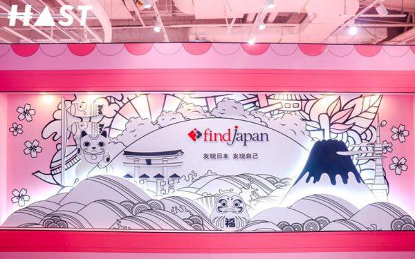 上海人気スポット上海大悦城で日本商品PRオフラインイベント開催中(~3/6)