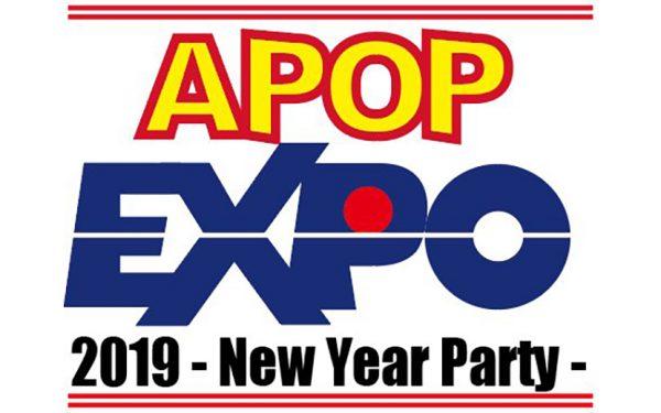 """国内最大規模の """"アニソンダンス""""イベント「APOP EXPO 2019 – New Year Party –」開催"""