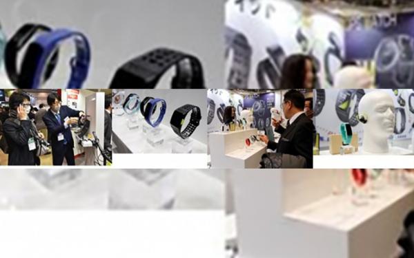 最新ウェアラブル端末を体験できる展示会 世界最大 ウェアラブルEXPO開催