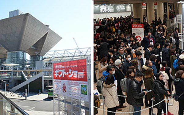 日本最大のパーソナルギフトと生活雑貨の国際見本市【第87回東京インターナショナル・ギフト・ショー春2019】開催
