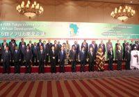 第7回アフリカ開発会議(TICAD7)  パシフィコ横浜で開催