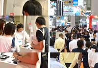 第87回東京インターナショナル・ギフト・ショー春2019 / 会期:2019年2月12日(火)~2月15日(金)/ 会場:東京ビッグサイト 東2ホール STYLISH文具フェア 開催