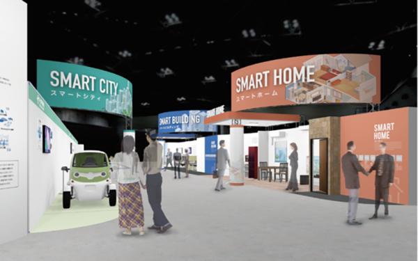 電設業界国内最大級の展示会「第45回ジャンボびっくり見本市」開催