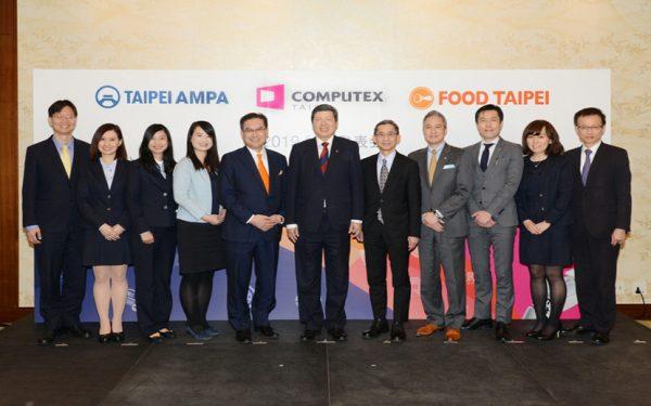 「COMPUTEX TAIPEI 2019」、「TAIPEI AMPA 2019」、「FOOD TAIPEI 2019」の開催概要を発表