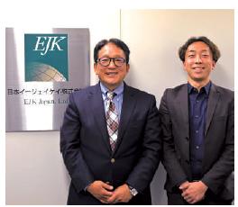商用5G など体験するワイヤレスの世界 〜日本イージェイケイ