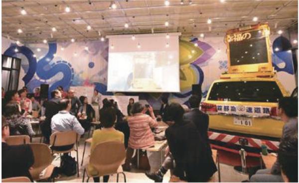 黄パトで大喜利 渋滞解消案を共創 ― 2020夏の東京混雑大会議