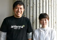 """antenna*specialイベントの作り方 ヨガ1日講座で""""MIZUNO""""を体験する!"""