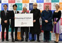 箭内道彦氏、小橋賢児氏らがクリエイティブディレクターにー「東京2020NIPPONフェスティバル」