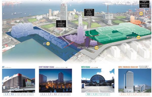6000人規模の国際会議 受入実績も「Osaka Bay Area MICE のチームのおもてなし」