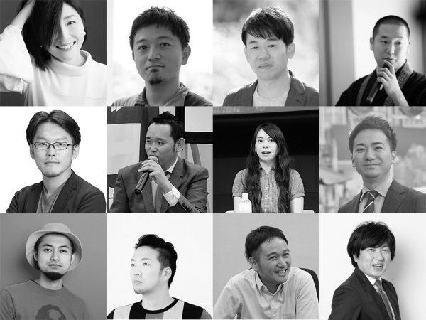 イベントの未来をつくる105人 メンバー紹介