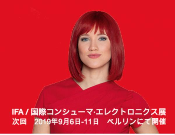 2019年5月3日配信 令和最初のイベマケニュース