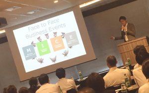 会議室ドットコムセミナー MICEにおけるビジネスチャンス by 岡村篤