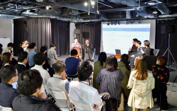 expo study meeting vol.02 「クリエイターが考える 2025未来社会のデザイン」イベントレポート