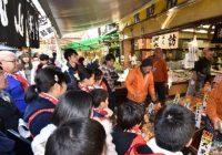 市場移転後の築地を盛り上げる TSUKIJI HAKONIWA PROJECT