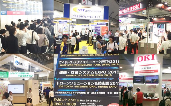 5Gの最新技術・機器が集結 ワイヤレスジャパン開幕