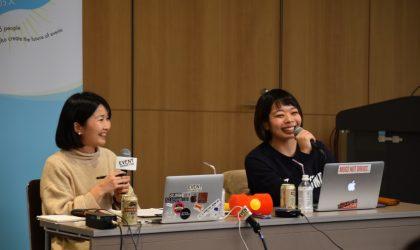 編集長に叱られる#01 スタートアップとテクノロジーの祭典 Slush Tokyo 新CEO 古川遥夏さんに聞く