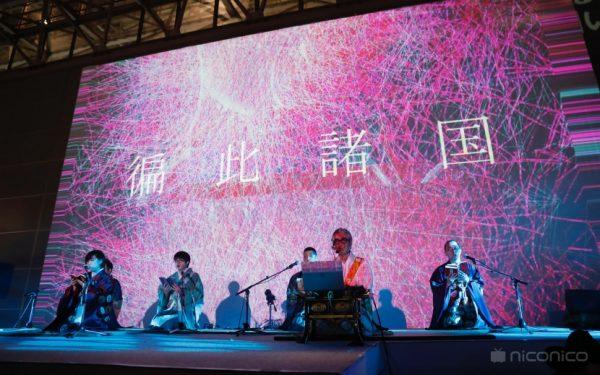 ニコニコ超会議2019「超テクノ法要×向源」の舞台裏