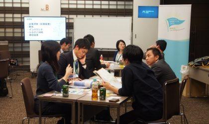 #LOCAL Meetup 第2回:神奈川県逗子市 財政難と老舗店の跡地利用を考える