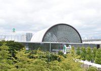 関西で初、インテックス大阪が国際見本市連盟(UFI)に加盟