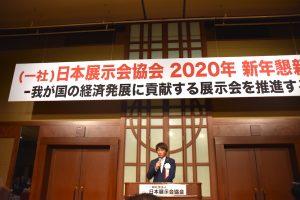 浜田憲尚 日本展示会協会会長 マイナビ専務取締役