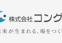 会議・施設運営のコングレが本社を日本橋に移転