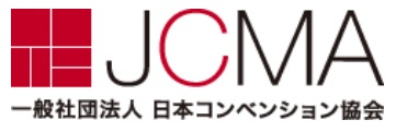 日本コンベンション協会の事務局が移転
