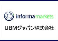 UBMジャパンがインフォーマ マーケッツ ジャパンに社名変更