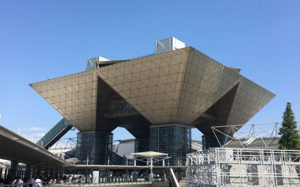 東京ビッグサイト東展示棟2021年秋まで貸出休止へ