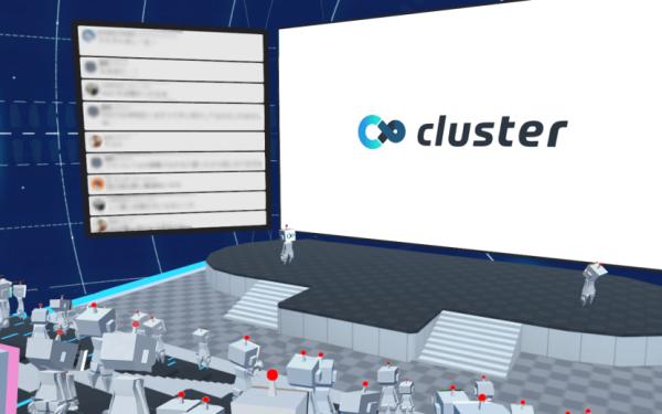 バーチャル空間での法人イベント即日開催へー「clusterスターターパッケージ」の販売スタート