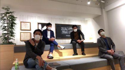 体験重視のオンラインイベント開発 〜 ジールアソシエイツ 【動画あり】