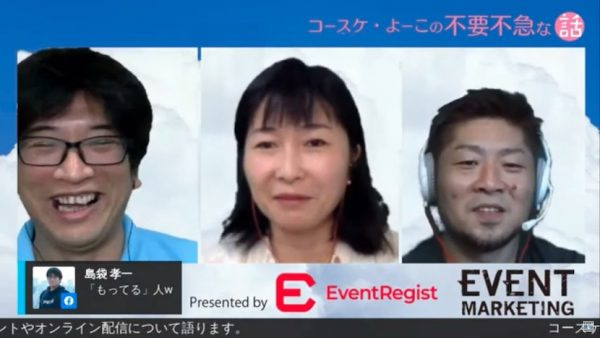 田中力、クイック&ゴー 配信がかりの悲劇ここに コースケ・よーこの不要不急な話 第11話
