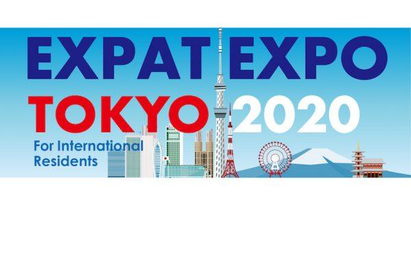 日本在住外国人の生活を支援する展示会「第1回 EXPAT EXPO TOKYO 2020」11月に初開催