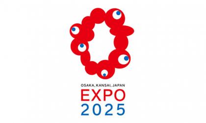 2025年日本国際博覧会 ロゴマーク 決定