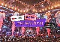 YouTube FanFest 2020はオンラインで開催 SixTONES出演か!? LineUp一部発表