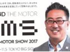 体験型のイベントで 未来の出展者を取り込む  日本自動車工業会 モーターショー室 菅野 幸司 さん