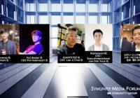 オンラインビジネス×Withコロナの最新事情語る SYMUNITY MEDIA FORUM2020開催