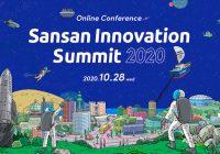 オンライン名刺を活用した新たなイベント体験を提供「Sansan Innovation Summit 2020」