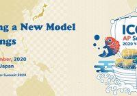 初の日本開催 国際会議協会 ICCAアジア太平洋サミットがパシフィコ横浜で