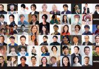 2020年イベント・マーケティングへの想い、ストーリーを聴く「BACKSTAGE2020」12/21開催
