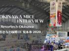 【GoTo 沖縄MICE インタビュー編】一般財団法人沖縄IT-イノベーション戦略 センター(ISCO)永井 義人さん-