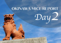 【GoTo 沖縄MICEレポート編】創発と癒しのOKINAWA MICE -2日目風を感じる中部エリアへ-