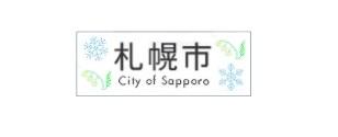 札幌市が新MICE施設の事業実施を延期