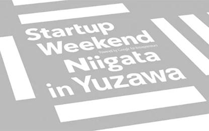 Startup Weekend Niigata Vol.14 in 越後湯沢 -ピッチイベント情報