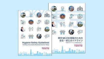 東京MICE開催のための安全・安心ガイドラインを策定  東京観光財団
