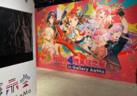 「ブシロード大展示会 in Gallery AaMo」開幕