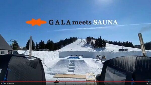 ゲレンデサウナ体験の現場レポート「GALA meets SAUNA」【ライブ配信番組 3/12(金)12:00〜】「コースケ・よーこのミュートを解除!第7回」