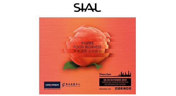 深圳で10 月、シアル・チャイナ・サウス初開催 日本からの出展企業も募集