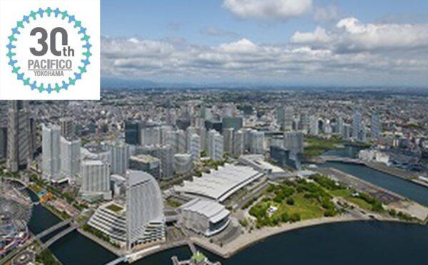 パシフィコ横浜開業30周年